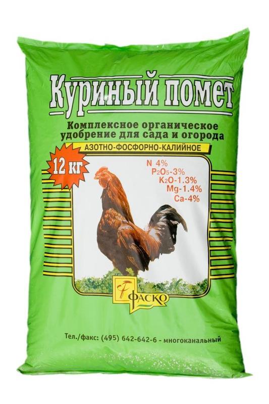 Куриный помет для подкормки клубники